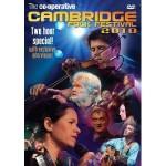 cambridge folk festival 2010.jpg