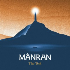 manran the test.jpg