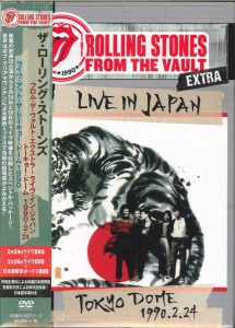 rolling stones tokyo dome 24-2.1990 from the vault extra